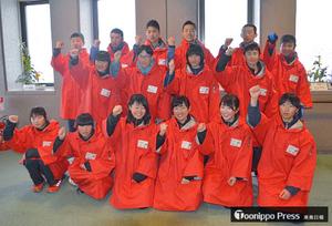 スキー 全国中学大会 「青森県、頑張るぞ」結団式、選手ら気勢