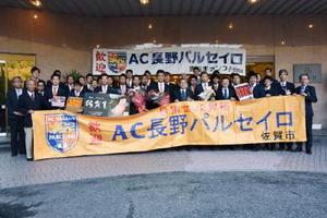 J3長野、佐賀県でキャンプ 5日に龍谷高と試合
