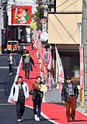 広島5日優勝パレード 日南市、「一本道」も完成