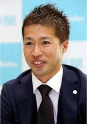 森崎浩司さん、J1広島のアンバサダーに就任
