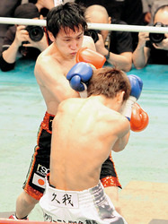 石本(高松出身)3度目防衛ならず ボクシング日本Sバンタム級タイトル戦