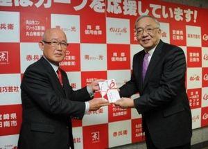 広島カープへ「日本一目指して」 山陽新聞社会長が激励