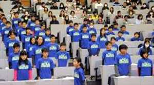 2022栃木国体へ選手発掘・育成 「卓越」児童131人を認定