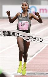 女子・キルワ貫禄のV2 香川丸亀国際ハーフマラソン