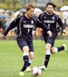 J1磐田、3バックで攻撃活性化 Jリーグニューイヤー杯