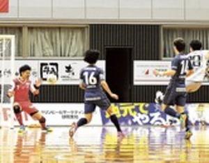 浜松、浦安に1―3 フットサルFリーグ第31節