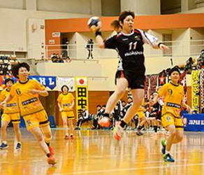 飛騨高山2勝目 ハンド女子日本L