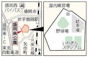 岩手県内最大級2万人収容 新球場、盛岡市が基本構想