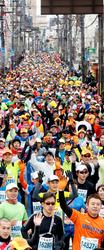 2.12am10:00START 愛媛マラソン、1万1324人の挑戦