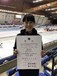スケート 全国中学校大会 大川夏美(東吾妻)が女子500で4位