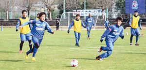 カターレ 岡山戦へ闘志 高知キャンプきょう練習試合