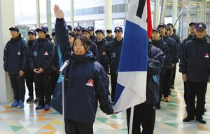 スキー 国体 石川県選手団60人壮行式