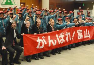 スキー 国体 富山県選手団の結団壮行式