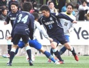 J1磐田 北九州に1-0 Jリーグニューイヤー杯