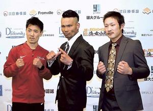 静岡勢プロ、試合へ闘志 4月、富士でボクシングイベント