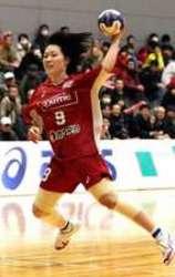 女子の広島メイプル4連勝 ハンドボール日本リーグ