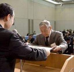 功労・優秀者209人表彰 徳島県体育協会