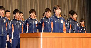 3期生、ドリームキッズ修了 岩手県スポーツタレント発掘事業