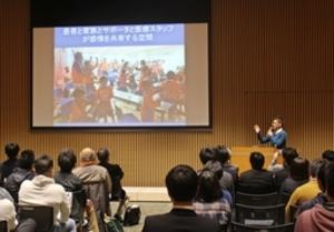 サッカーで地域活性化を J1新潟サポーターら取り組み発表