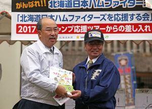 日本ハムの絵本 名護の園児へ 「なごに雪」実行委が寄贈