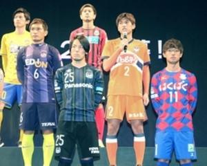 Jリーグ開幕前会見 J1新潟 主将大野「精度高め結果残す」