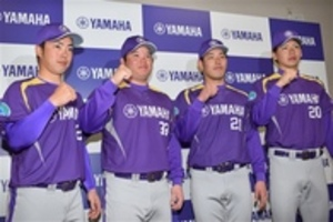 社会人野球 ヤマハ、新加入4選手が会見