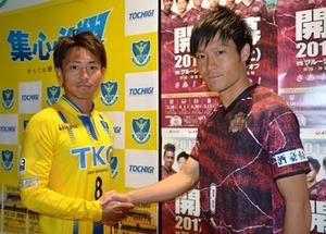 Jリーグ開幕前会見 J3の2位以内狙う FC琉球