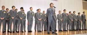 J1清水 スポンサーら静岡で激励会