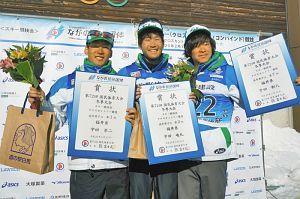 スキー距離 国体成年男子A10キロクラシカル 宇田崇が連覇