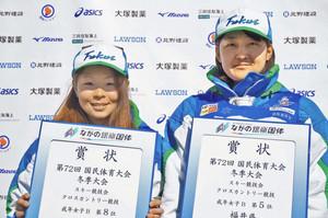 スキー距離 国体成年女子 福井2人入賞