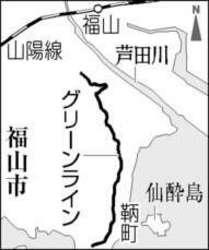 福山で鉄人レース 6月4日にトライアスロン大会