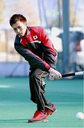 ホッケー男子代表候補・伊藤、公務員で五輪めざす