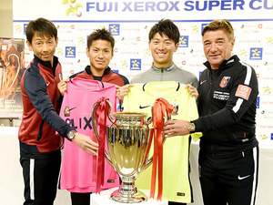J1浦和、鹿島戦へ調整 18日ゼロックス杯