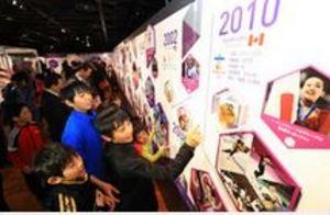 冬季五輪の魅力に触れる 大倉山「ミュージアム」内覧会