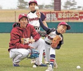 楽天選手、小学生に選手が指南 歓声響く