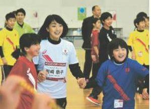 復興支援フェスタ 五輪選手と小学生交流