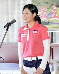 ゴルフ・蛭田プロに強力応援団 地元有志ら「後援会」設立