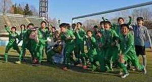 ウイングス、激戦制し栄冠 下野杯中学生サッカー
