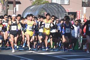 9511人中心街駆ける 浜松シティマラソン