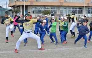 野球BCリーグ 栃木、初の地域貢献活動 児童を指導