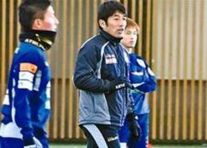 J3秋田 杉山監督、闘志 3月12日、北九州と開幕戦