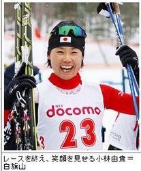 札幌冬季アジア大会 スキー距離女子、小林(岐阜日野自動車)が2冠