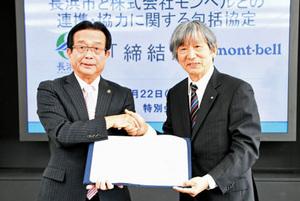 アウトドアで観光振興 滋賀・長浜市とモンベルが連携協定