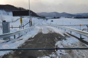 26日湧別原野オホーツククロカン 開通目前の高規格道滑走