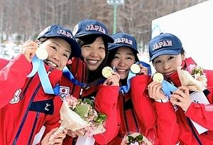 スキーリレー長野勢が活躍、男女V  札幌冬季アジア大会