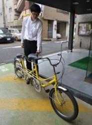 タンデム自転車、真庭・蒜山で解禁 専用道、2人乗り限定