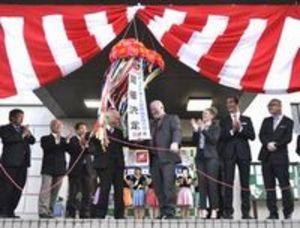 ウェイクボード18年世界選手権 開催決定祝う