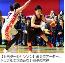 トヨタ、JXが先勝 バスケWリーグ、秋田県立体育館で準決勝