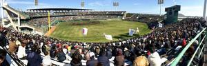 ファン2万7000人熱い声援 野球WBC練習試合