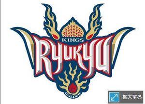 琉球敗れる、千葉に71-80 バスケBリーグ